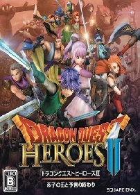 Dragon Quest Heroes 2.jpg